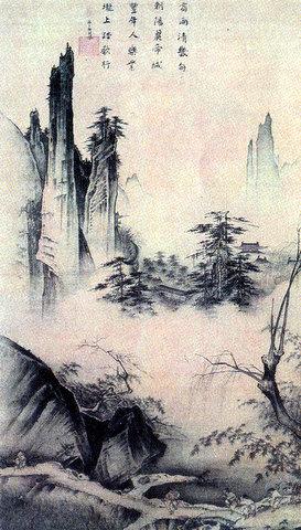 Ма Юань Напевая в пути