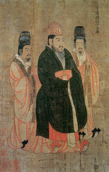 Ван Либэнь Император Суй