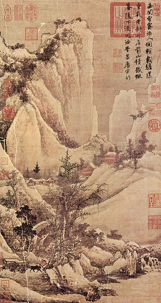 Тан Инь Горный проход после снегопада
