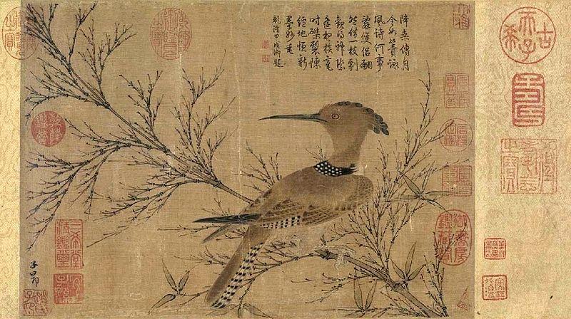 Удод на ветке бамбука. 25,4 x 36,1см, Гугун, Пекин.