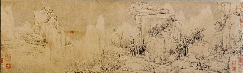 Хуан Гунван. Чистота после внезапного снега. ок. 1340. Гугун, Пекин