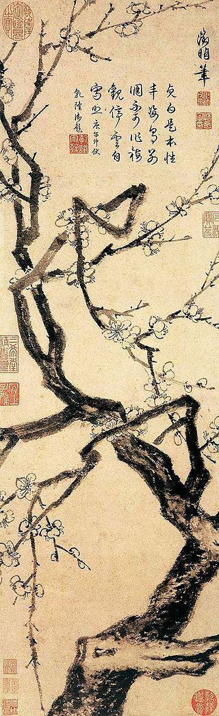 Вень Чженмин Цветущее дерево