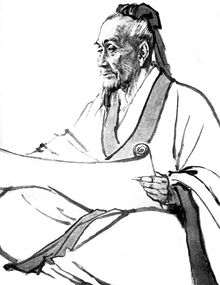 Чжан Чжунцзин (150 — 219) — китайский врач