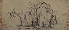 220px-Zhao_Meng_Fu_Elegant_Rocks_and_Sparse_Trees