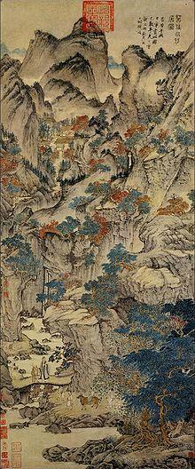 Ван Мэн. Гэ Чжичуань перевозит своё жилище. 1360е гг. Гугун, Пекин.