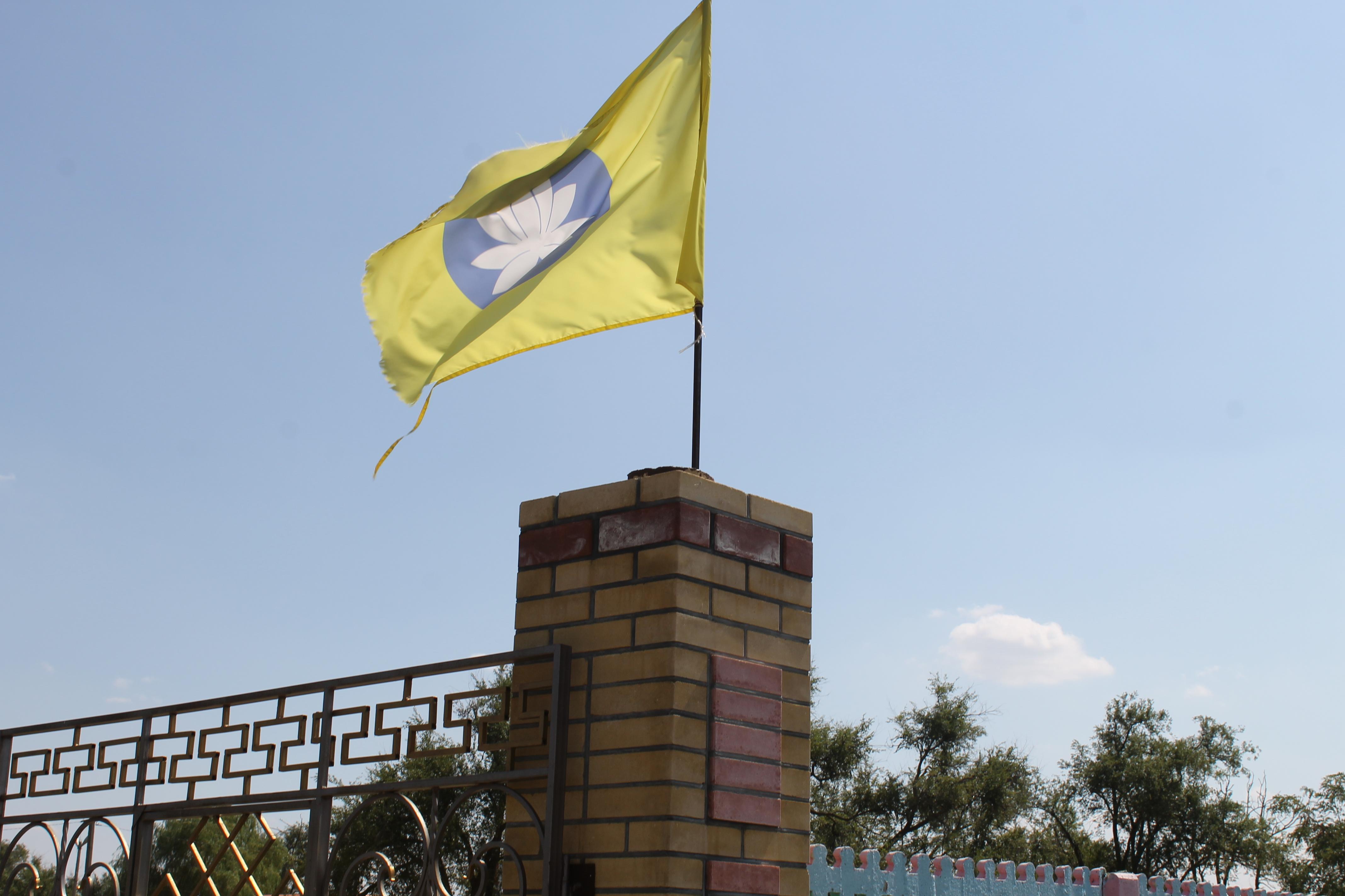 Государственный флаг Калмыкии