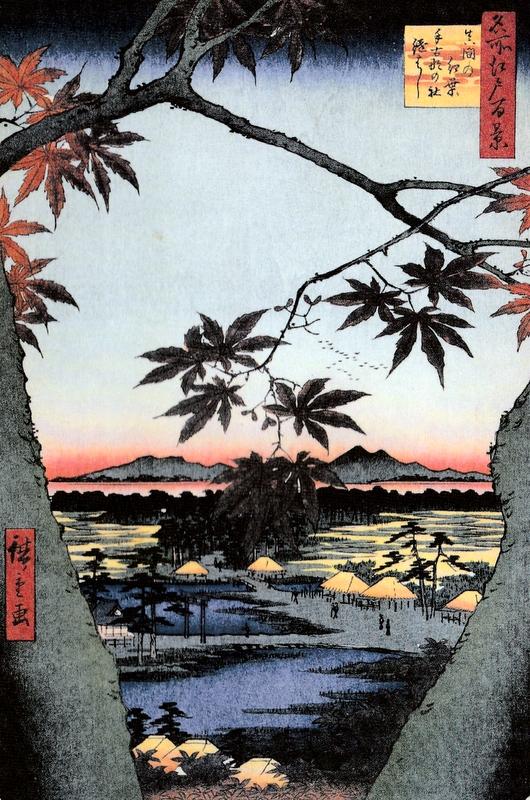 Алые клены в Мама у святилища Ткона-но ясиро и мост Цугихаси. Хиросигэ