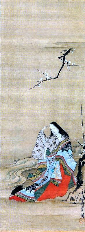 Куртизанка и цветущяя сакура.  Т. Миягава