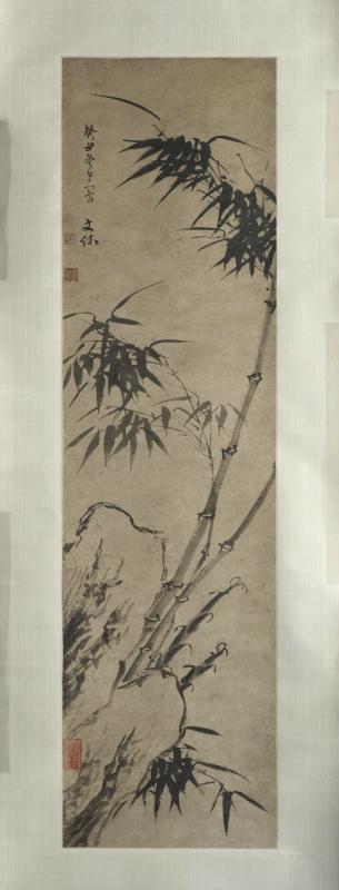 Gui Changshi 歸昌世 (1574–1645)