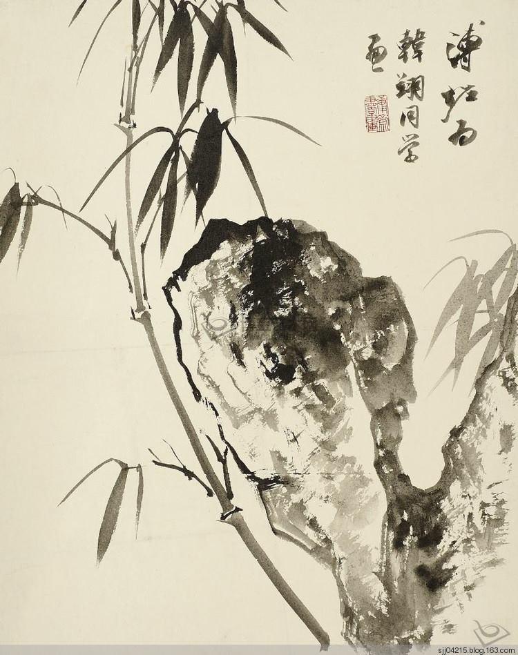 Aixin Jueluo 爱新觉罗 (1918-2001)