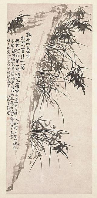 Чжэн Баньцяо. Орхидеи, бамбук и скала