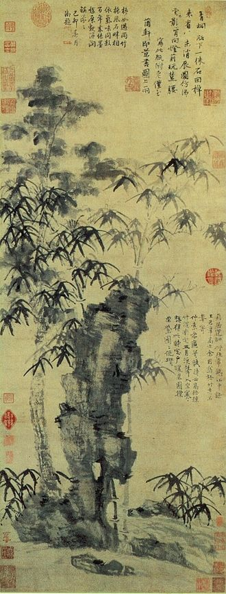 Ни Цзань. Дерево, бамбук, и изящный камень. Гугун, Пекин.