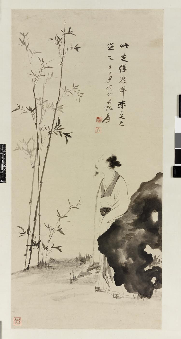 Чжан Дацань Человек, скала и бамбук, Национальная галерея. Лондон.