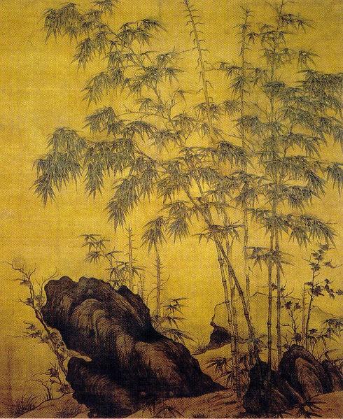 Ли Кань Бамбук и скалы