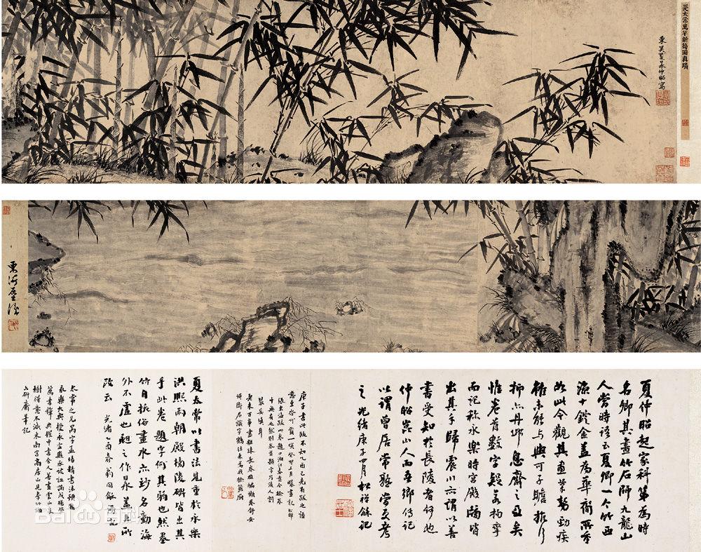 Ся Чан(夏昶, 1388-1470 гг.)