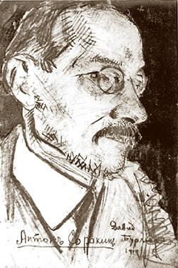 Бурлюк. Портрет А. Сорокина