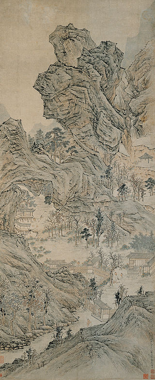 Лу Чжи. Жилище в горах