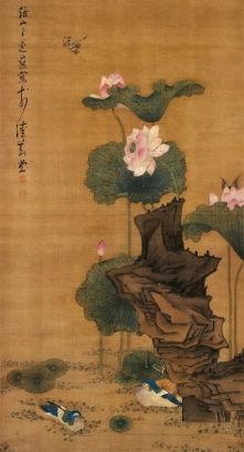 hen Hongshou
